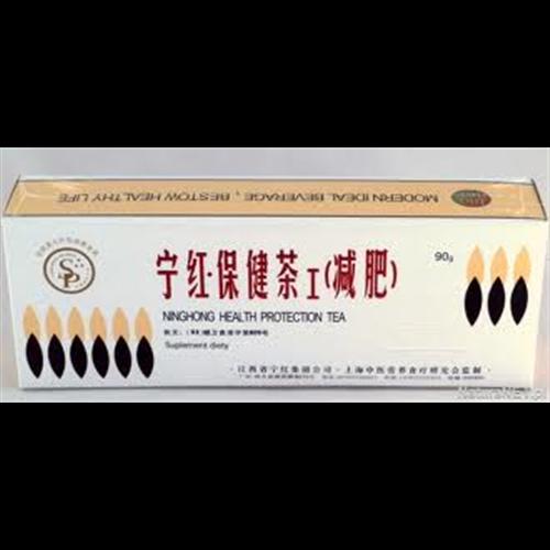 Herbata NINGHONG 90g